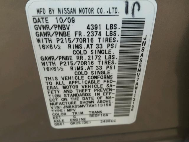 JN8AS5MV7AW113156 - 2010 NISSAN ROGUE S GRAY photo 10