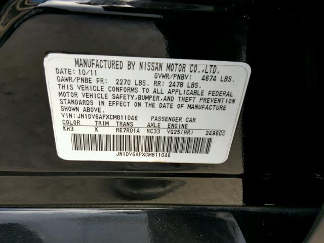 JN1DV6APXCM811046 - 2012 INFINITI G25 BASE BLACK photo 10