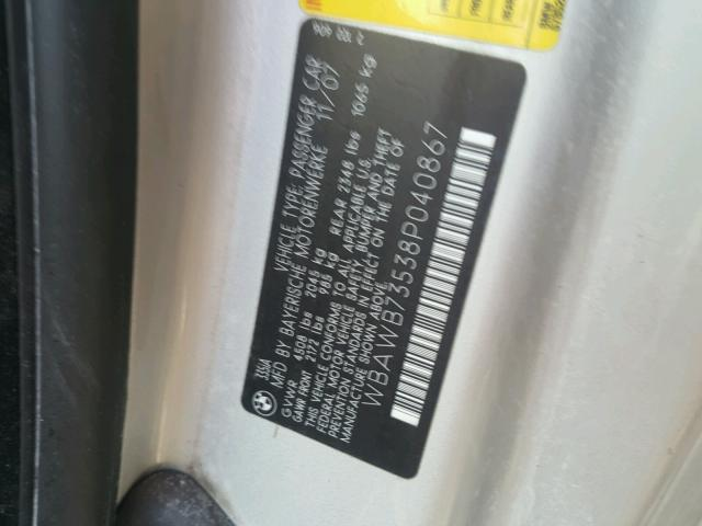 WBAWB73538P040867 - 2008 BMW 335 I SILVER photo 10