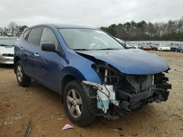 JN8AS5MV3AW139382   2010 NISSAN ROGUE S BLUE Photo 1