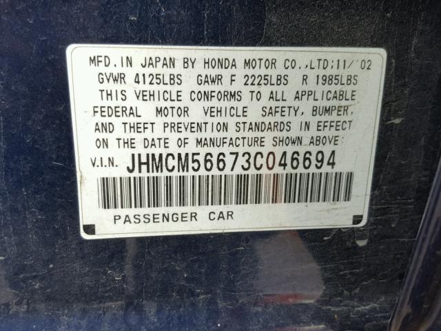 JHMCM56673C046694 - 2003 HONDA ACCORD EX BLUE photo 10