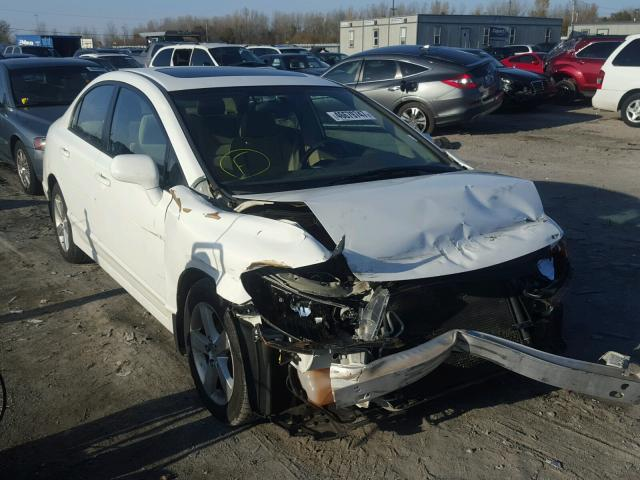 1HGFA16857L123619 - 2007 HONDA CIVIC EX WHITE photo 1