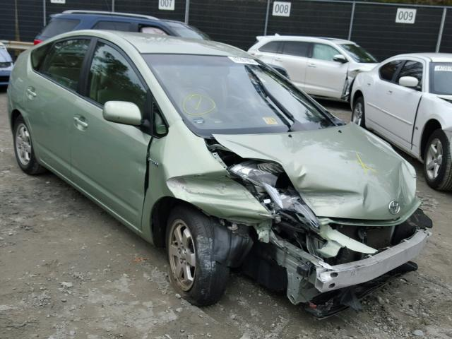 JTDKB20U493477544 - 2009 TOYOTA PRIUS GREEN photo 1