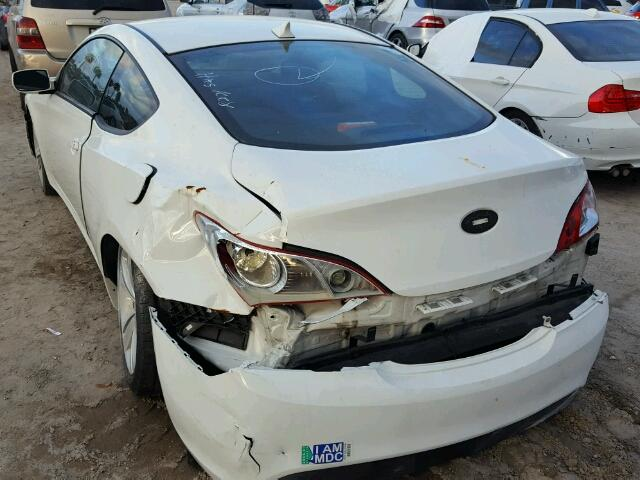 KMHHT6KDXCU070529 - 2012 HYUNDAI GENESIS CO WHITE photo 3