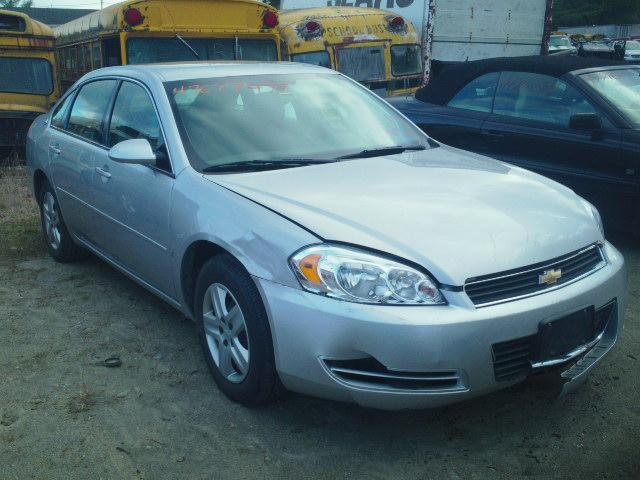 2G1WB58N979153633 - 2007 CHEVROLET IMPALA LS SILVER photo 1