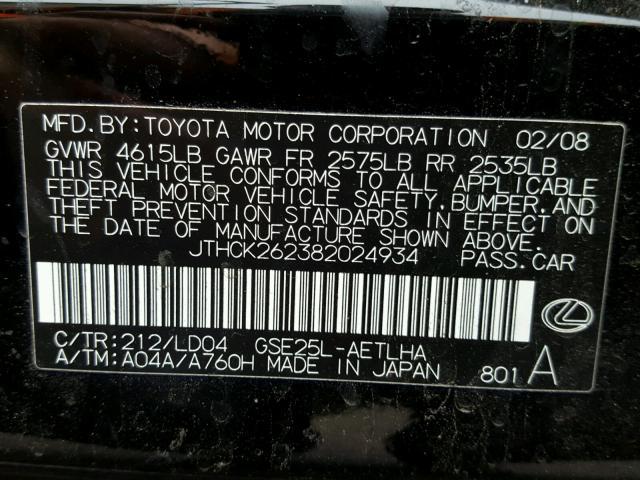 JTHCK262382024934 - 2008 LEXUS IS 250 BLACK photo 10