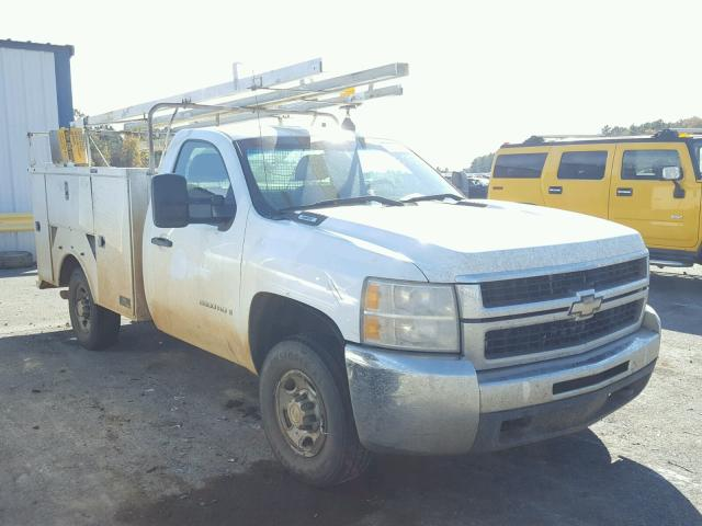 1GBHC24K87E575711 - 2007 CHEVROLET SILVERADO WHITE photo 1
