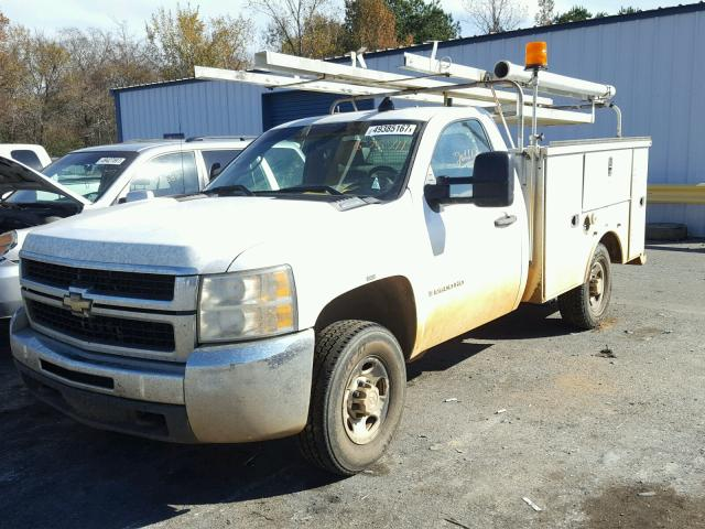 1GBHC24K87E575711 - 2007 CHEVROLET SILVERADO WHITE photo 2